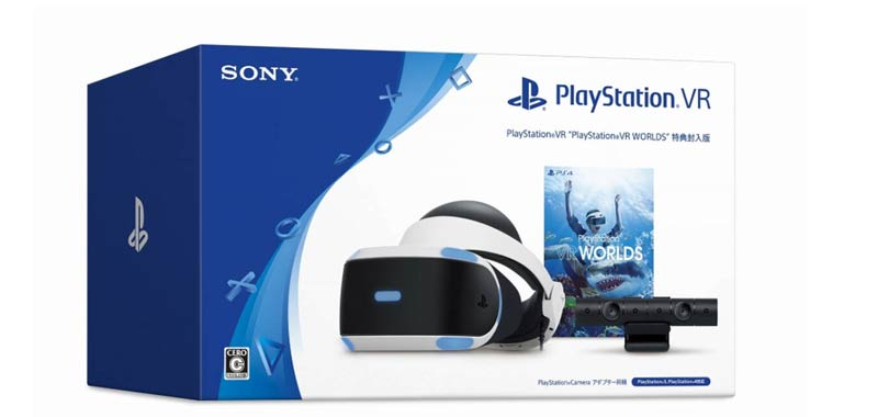 PSVR2 la nuova realta virtuale per PS5